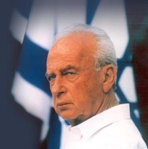 rabin(1)